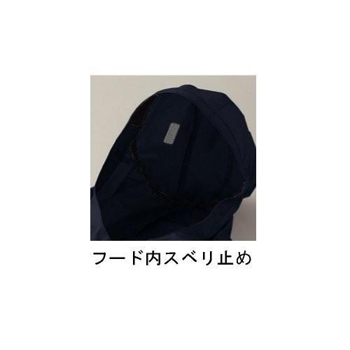2016年 株式会社空調服 フード付 綿薄手長袖ブルゾン ウェアのみ仕様 KU91410 4L キャメル