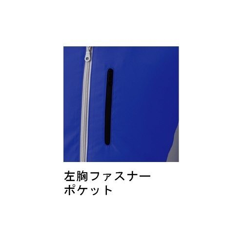 2016年 株式会社空調服 フード付 ポリエステル製長袖ブルゾン ウェアのみ仕様 KU90520 5L ネイビー