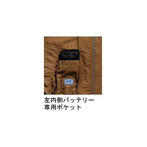 空調服 綿薄手長袖タチエリブルゾン リチウムバッテリーセット BM-500TBC20S4 キャメル 2L スポーツ レジャー DIY 工具