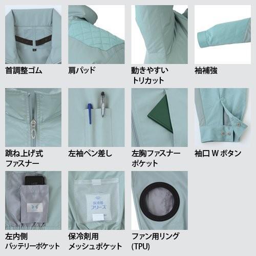 サンエス空調風神服チタン加工肩パッド付長袖ブルゾン(KU92200)+フラットレギュラーファンセット(RD9920R)+リチウムイオンバッテ