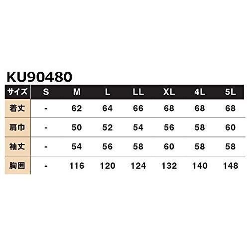 空調服 フード付綿・ポリ混紡長袖ワーク空調服 グレーファン バッテリーセット (XL,ネイビー)