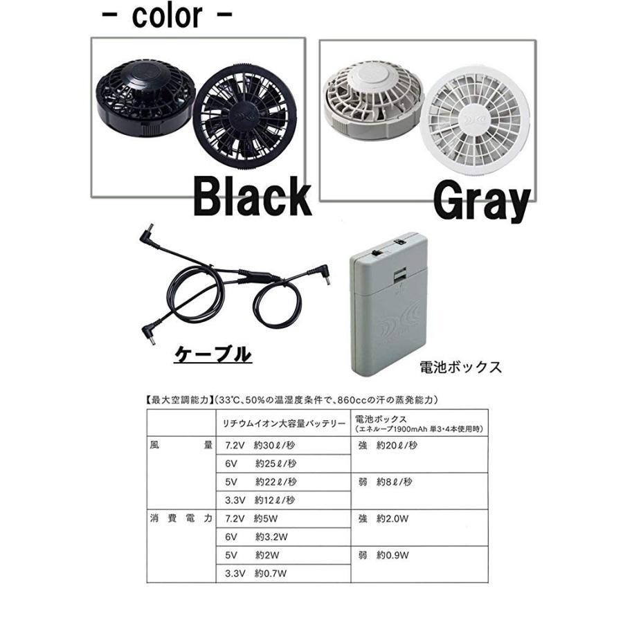 空調服 アイトス ベスト・黒ファン・電池ボックスセット AZ-50196 5L グレー