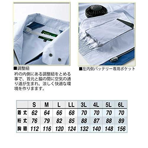 空調服 ブルゾン・黒ファン・電池ボックスセット AZ-1799 アイトス ネイビー M
