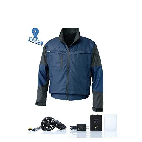 SUN-S(サンエス) 空調服 空調風神服 長袖ブルゾン KU95900 空調服+ファンセット+バッテリー フラット型レギュラー セット メ