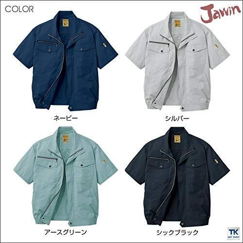Jawin(ジャウィン) 空調服単品 jd-54010-t EL(3L) アースグリーン