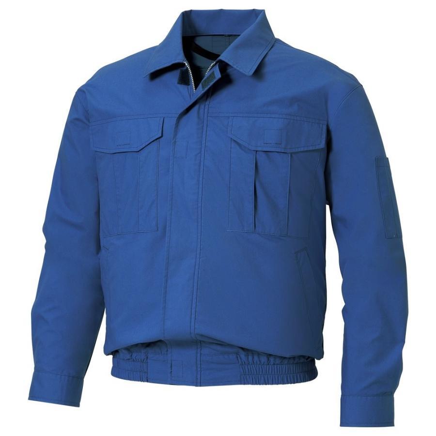 サンエス 空調風神服 服地のみ 長袖ワークブルゾン ダークブルー XL 取寄品 KU90550-14-XL