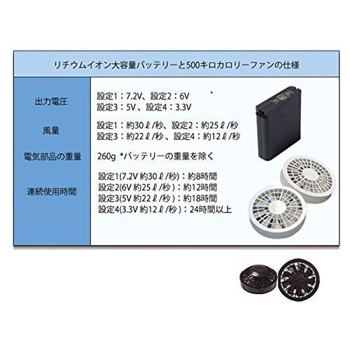 空調服 屋外作業用空調服 大容量バッテリーセット ファンカラー:ブラック 0720B22C14S3 カラー:ダークブルー サイズ:L スポー