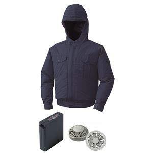 空調服 フード付屋外作業用空調服 大容量バッテリーセット ファンカラー:グレー 0800G22C14