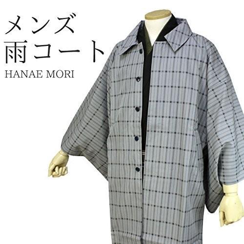 きもの京小町 メンズ 雨 コート グレー 間道 仕立て上がり 携帯袋 ポーチつき 撥水加工 Lサイズ ハナエモリ