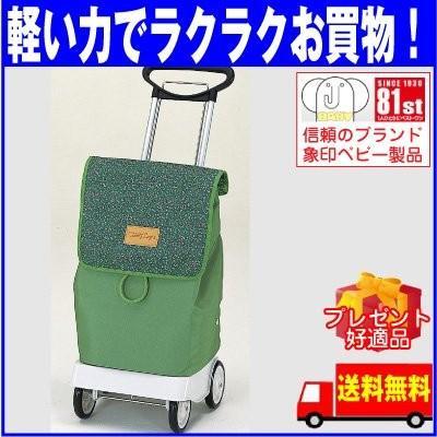 象印ベビー 軽量ショッピングカート キャリーライト グリーン(小花) W-138