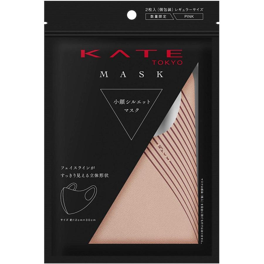 KATE ケイト 小顔シルエット マスク ピンク 2枚入 yye-shop 08