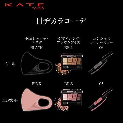 KATE ケイト 小顔シルエット マスク ピンク 2枚入 yye-shop 03