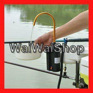 釣り 吸引装置 自動ポンプ ワッシャー 屋外 釣り道具 ポンプ|yyshop2303