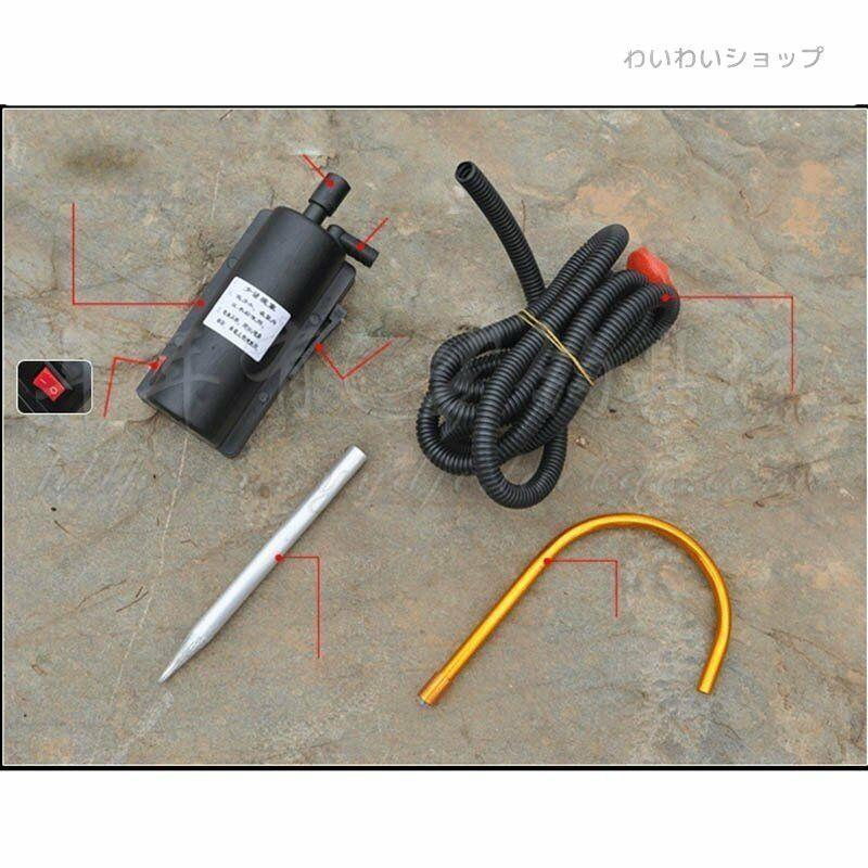 釣り 吸引装置 自動ポンプ ワッシャー 屋外 釣り道具 ポンプ|yyshop2303|03
