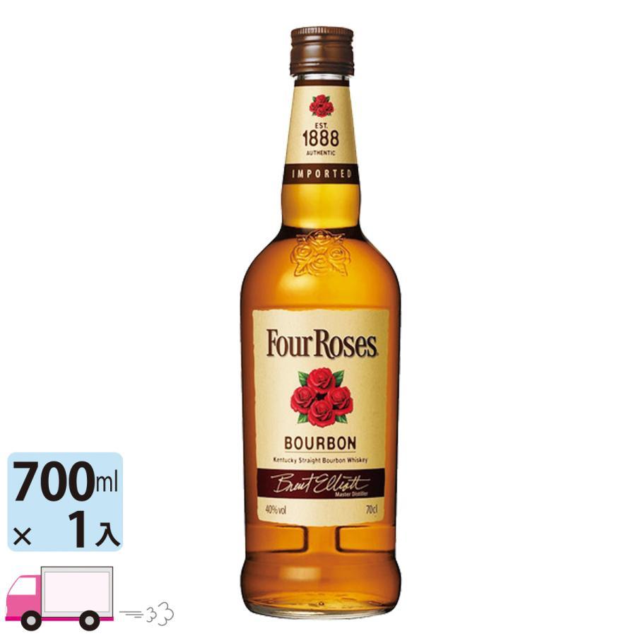 フォアローゼス 正規品 バーボンウイスキー 700ml 1本 yytakuhaibin-2