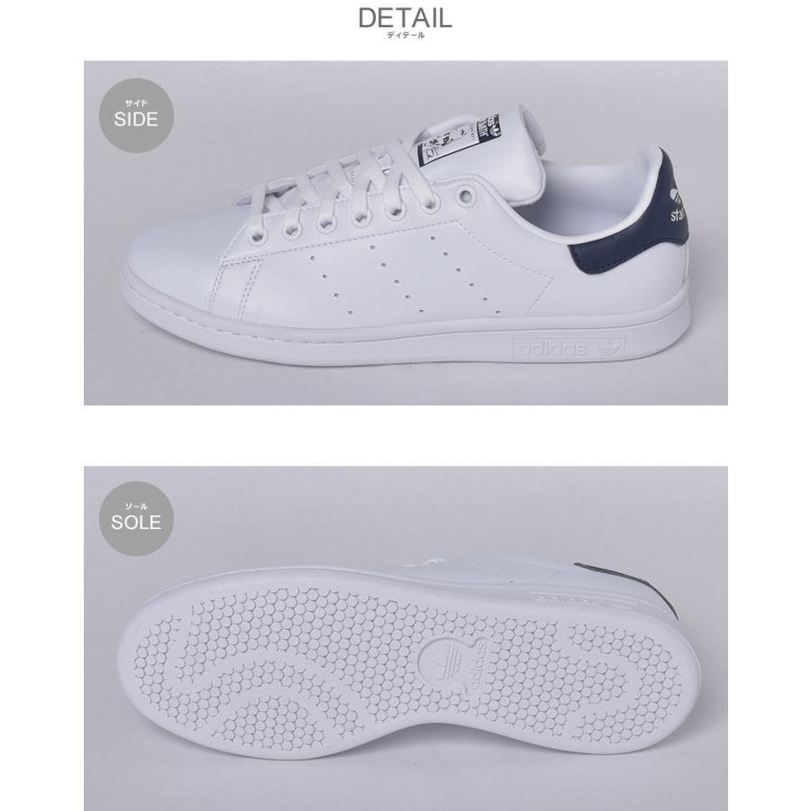 アディダス オリジナルス スニーカー メンズ レディース スタンスミス ADIDAS ORIGINALS FX5501 ホワイト 白 ネイビー 靴 通勤 z-craft 02