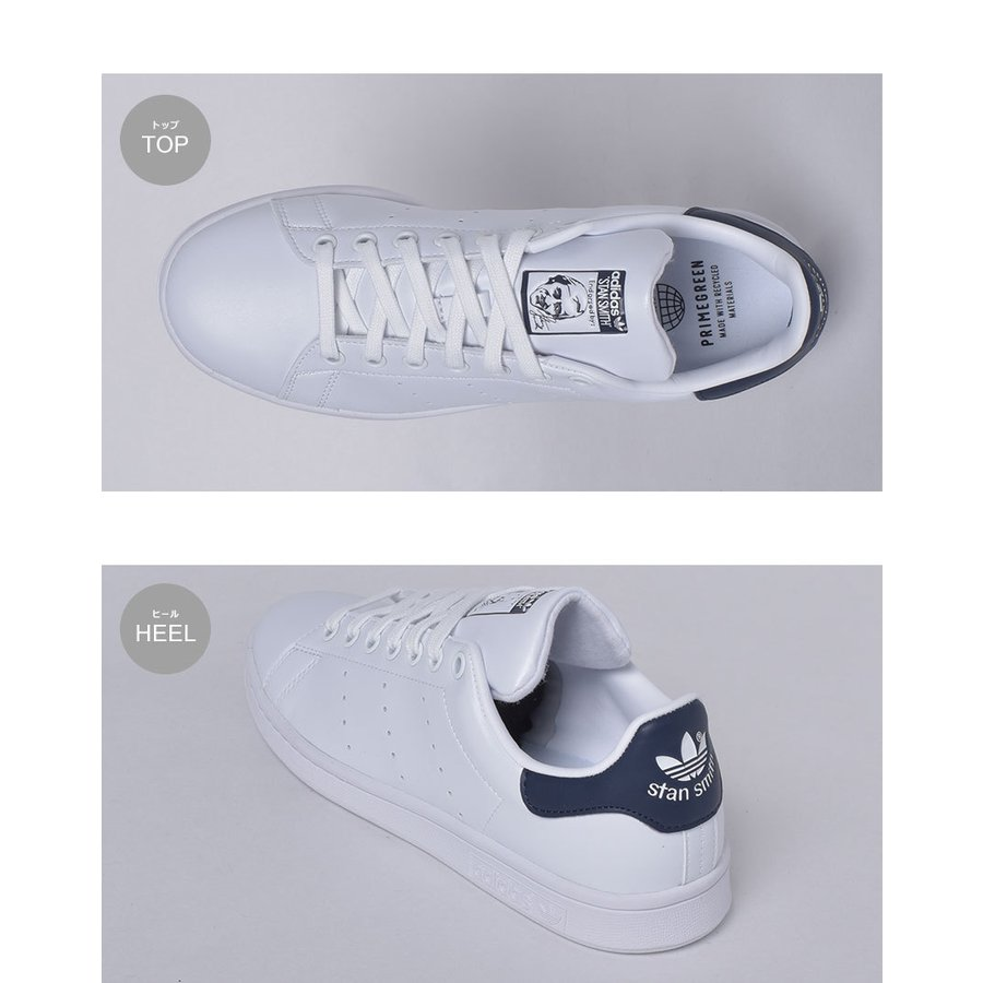 アディダス オリジナルス スニーカー メンズ レディース スタンスミス ADIDAS ORIGINALS FX5501 ホワイト 白 ネイビー 靴 通勤 z-craft 03
