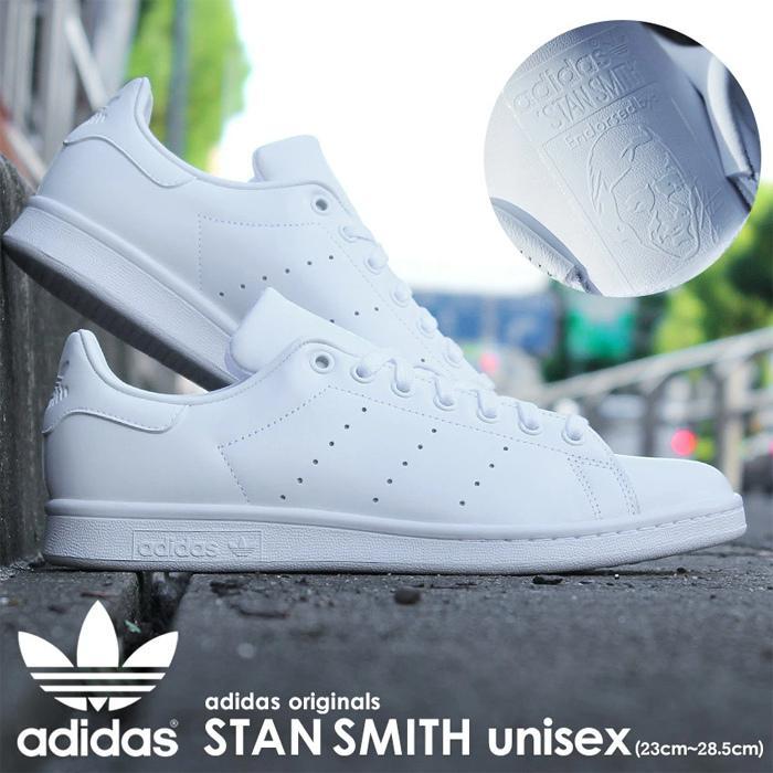 アディダス オリジナルス スニーカー メンズ レディース スタンスミス adidas Originals S75104 ホワイト 白 シューズ スポーツ 新生活|z-craft