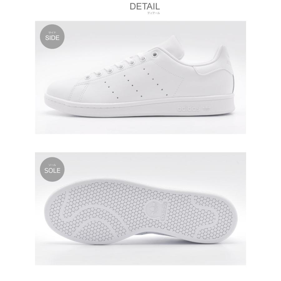 アディダス オリジナルス スニーカー メンズ レディース スタンスミス adidas Originals S75104 ホワイト 白 シューズ スポーツ 新生活|z-craft|02