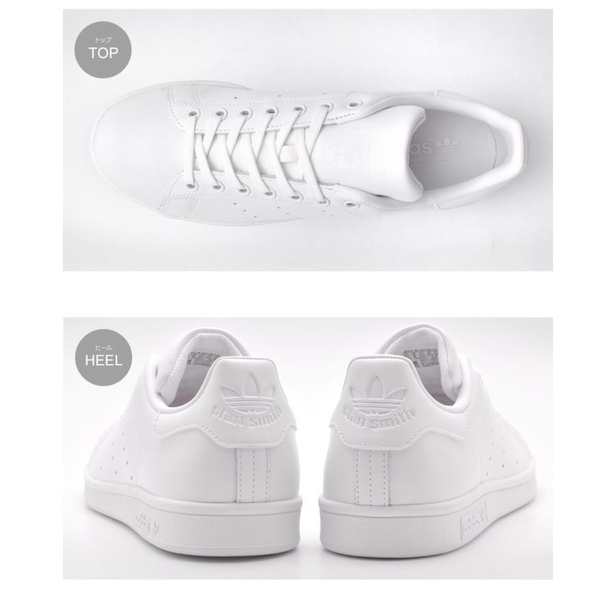 アディダス オリジナルス スニーカー メンズ レディース スタンスミス adidas Originals S75104 ホワイト 白 シューズ スポーツ 新生活|z-craft|03