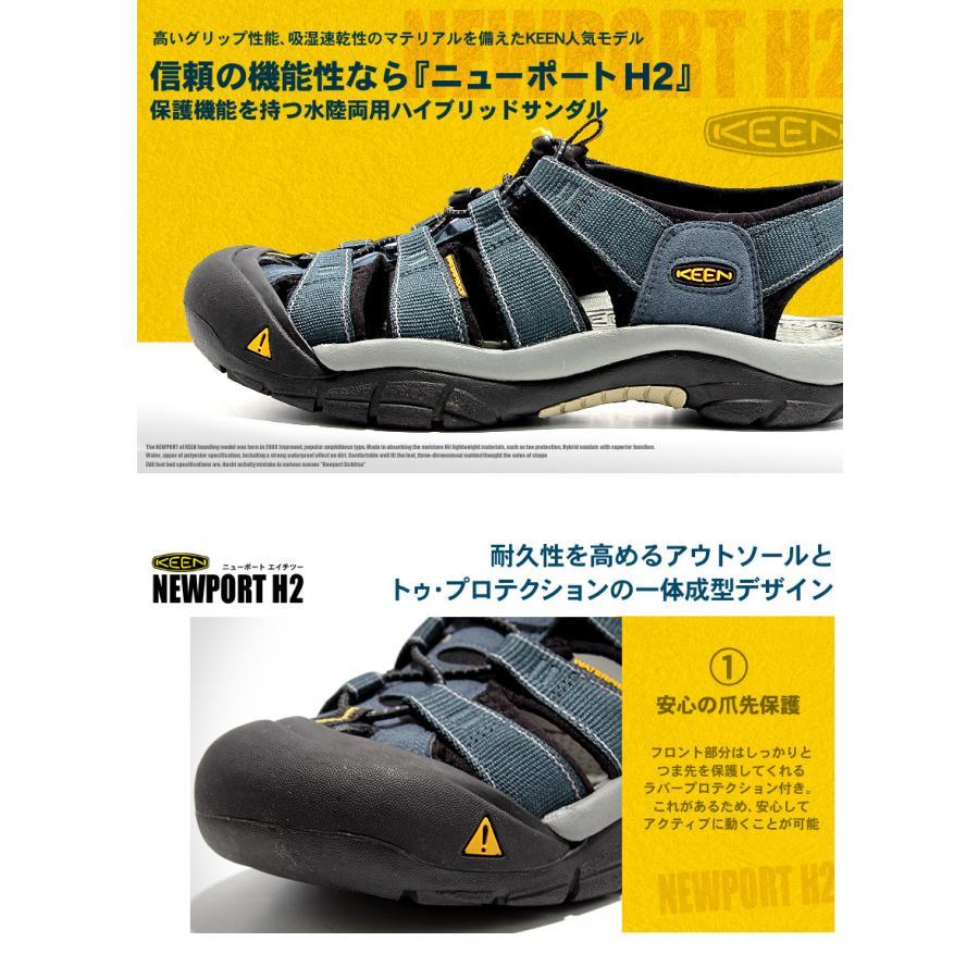 キーン サンダル メンズ ニューポート H2 KEEN アウトドア レジャー ブラック 黒 ネイビー スポサン|z-craft|02