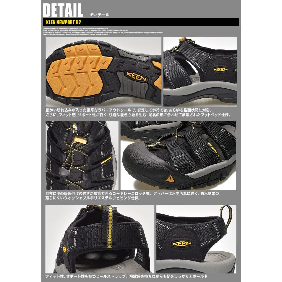 キーン サンダル メンズ ニューポート H2 KEEN アウトドア レジャー ブラック 黒 ネイビー スポサン|z-craft|04