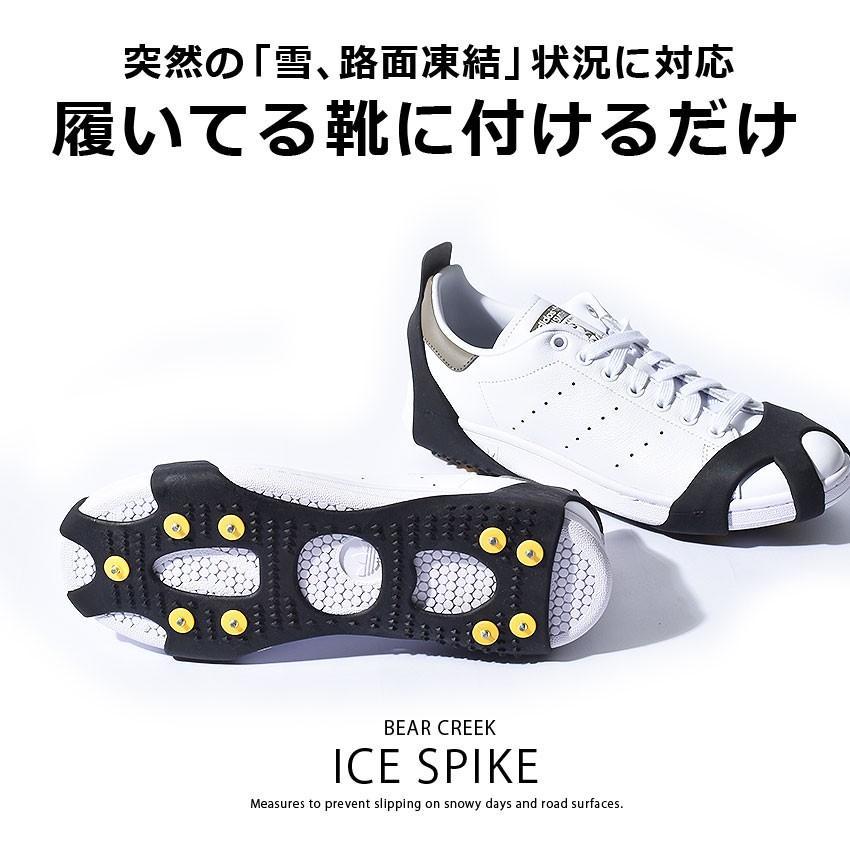 スノースパイク アイススパイク 雪道用 滑り止め 雪 氷 凍結 転倒防止 滑らない 靴底  簡単 装着 携帯 新生活|z-craft|02