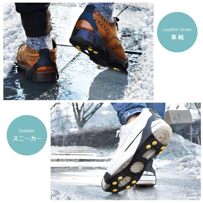 スノースパイク アイススパイク 雪道用 滑り止め 雪 氷 凍結 転倒防止 滑らない 靴底  簡単 装着 携帯 新生活|z-craft|08