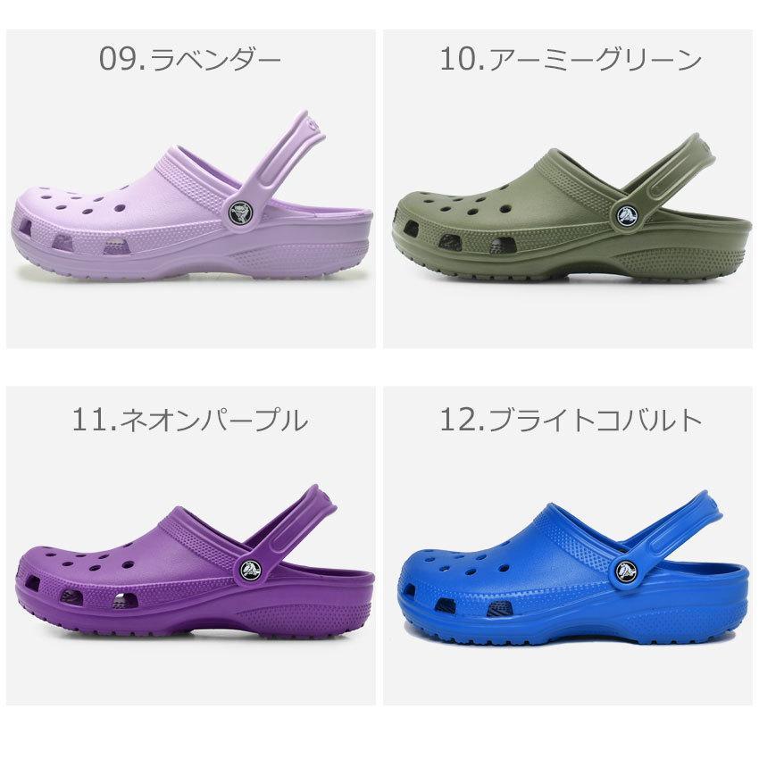 CROCS クロックス サンダル クラシック CLASSIC 10001 メンズ レディース 男女兼用 つっかけ 靴 父の日|z-craft|04