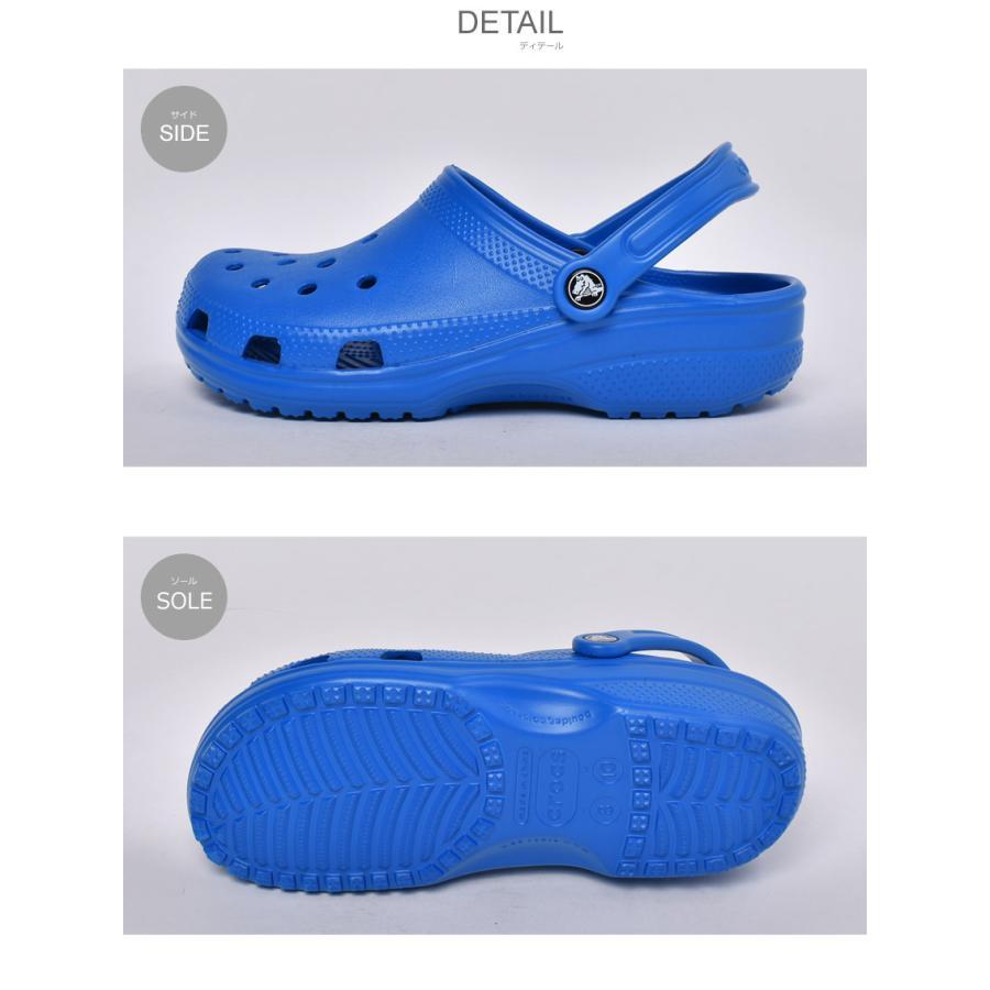 CROCS クロックス サンダル クラシック CLASSIC 10001 メンズ レディース 男女兼用 つっかけ 靴 父の日|z-craft|06