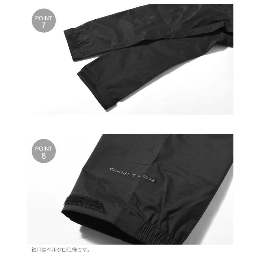 (10%以上OFF) コロンビア ジャケット メンズ ワバシュ II COLUMBIA PM5741 ブラック 黒 グリーン キャンプ フェス 野外 ハイキング 新生活|z-craft|09