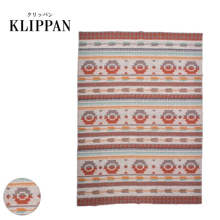 KLIPPAN KLIPPAN クリッパン アロー マルチ ブランケット 2272 ネイティブ ウール 北欧 雑貨 ギフト プレゼント