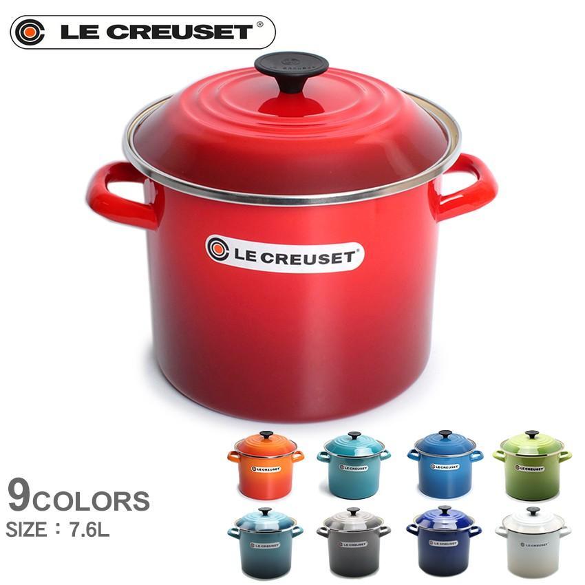 LE CREUSET ルクルーゼ 鍋 ストックポット 7.6L N4100-22 キッチン 22cm 新生活 母の日|z-craft
