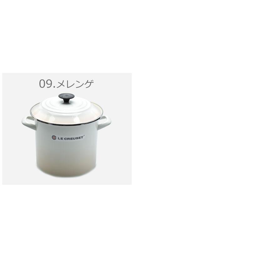 LE CREUSET ルクルーゼ 鍋 ストックポット 7.6L N4100-22 キッチン 22cm 新生活 母の日|z-craft|04
