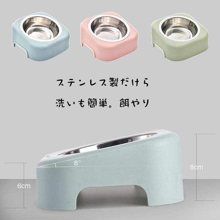 猫 フードボウル 猫 えさ 皿 小型犬用 食器 ステンレス ダイニング フードボール ペット食器|z-fashion
