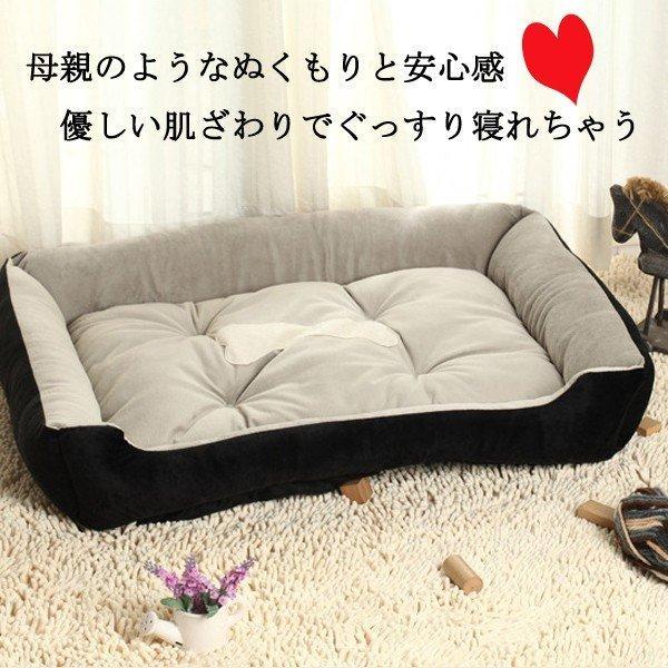 ペット ベッド 大型犬用 中型犬 サイズ選べる ペットゲージ 洗濯 ペットベッド L ブラウン 黒 ブラック z-fashion