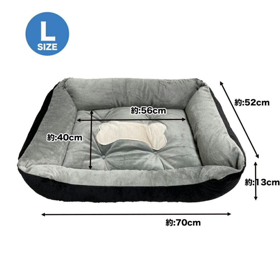 ペット ベッド 大型犬用 中型犬 サイズ選べる ペットゲージ 洗濯 ペットベッド L ブラウン 黒 ブラック z-fashion 04