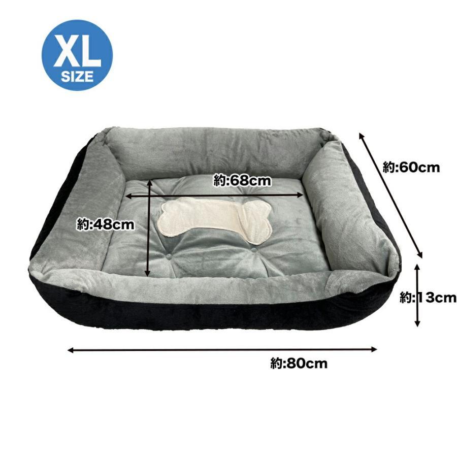 ペット ベッド 大型犬用 中型犬 サイズ選べる ペットゲージ 洗濯 ペットベッド L ブラウン 黒 ブラック z-fashion 05