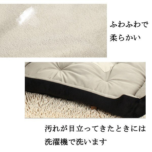 ペット ベッド 大型犬用 中型犬 サイズ選べる ペットゲージ 洗濯 ペットベッド L ブラウン 黒 ブラック z-fashion 07