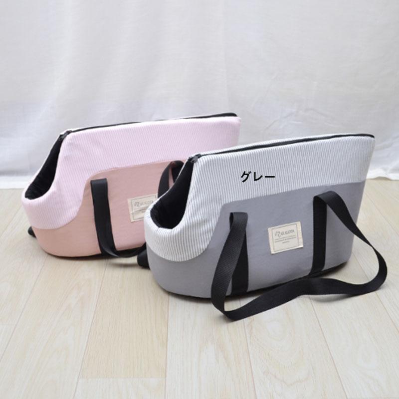 ペットキャリーバッグ 小型犬用 トートバッグ カジュアル アウトドア ペットキャリア ピクニック ストライプ おしゃれ z-fashion 07