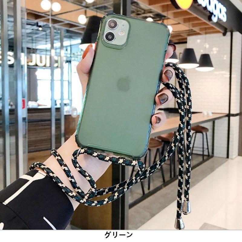 スマホケース ショルダー 肩掛け おしゃれ アイフォン ストラップ付き ネックストラップ 首掛け iPhoneケース スマホ 携帯カバー|z-fashion|03