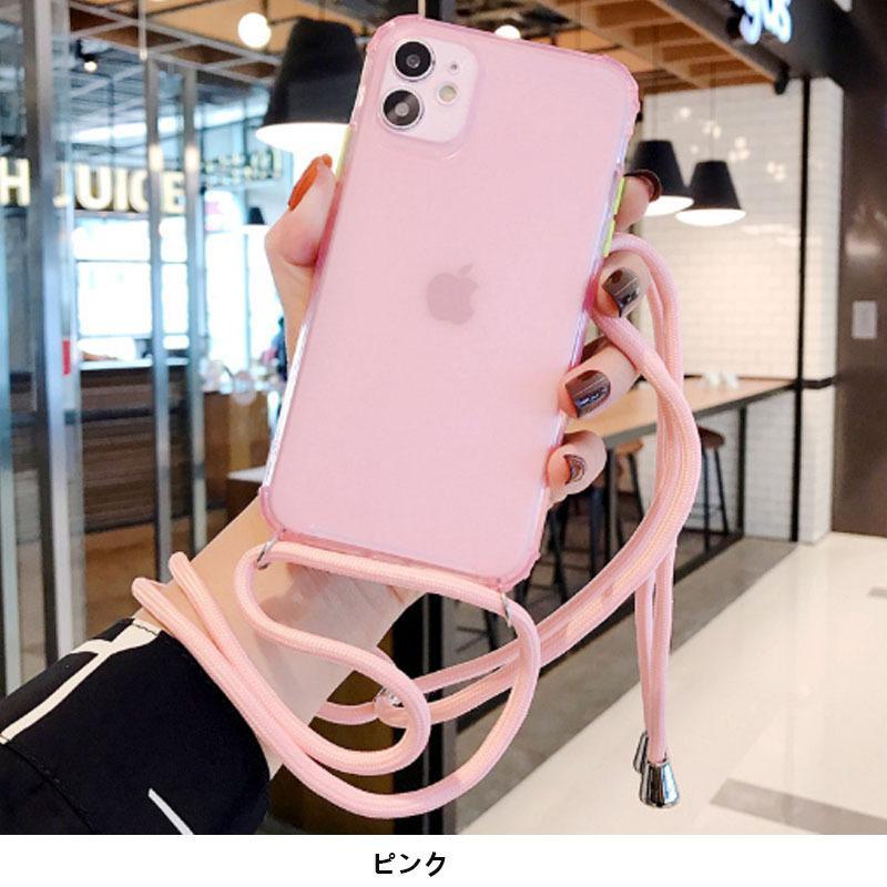 スマホケース ショルダー 肩掛け おしゃれ アイフォン ストラップ付き ネックストラップ 首掛け iPhoneケース スマホ 携帯カバー|z-fashion|07