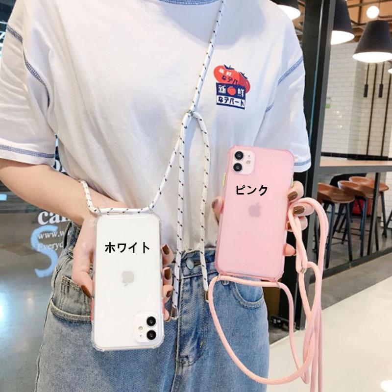 スマホケース ショルダー 肩掛け おしゃれ アイフォン ストラップ付き ネックストラップ 首掛け iPhoneケース スマホ 携帯カバー|z-fashion|09