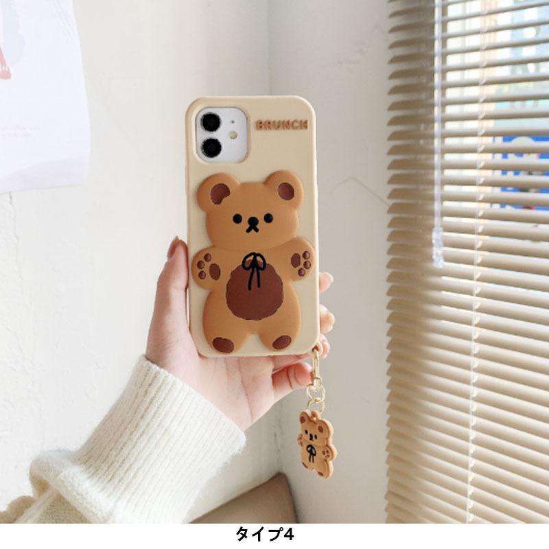 スマホケース シリコン iPhone ケース 立体柄 クマ かわいい おしゃれ アイフォン iphone12 Pro Max iPhone11pro ケース iPhoneXR ケース カバー|z-fashion|11