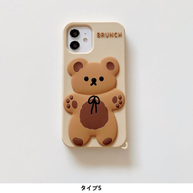スマホケース シリコン iPhone ケース 立体柄 クマ かわいい おしゃれ アイフォン iphone12 Pro Max iPhone11pro ケース iPhoneXR ケース カバー|z-fashion|12