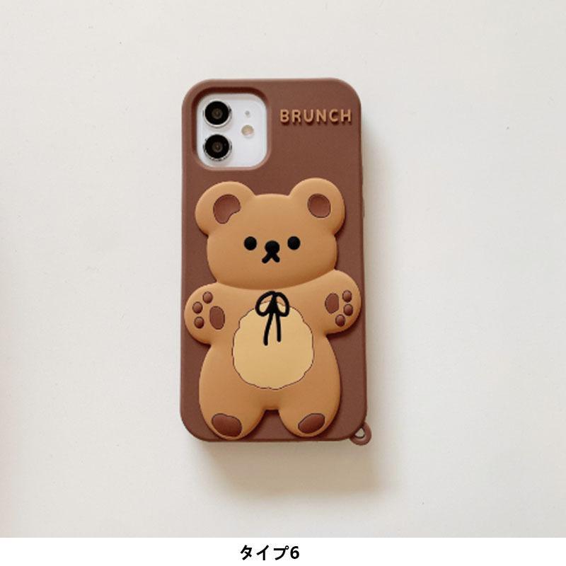 スマホケース シリコン iPhone ケース 立体柄 クマ かわいい おしゃれ アイフォン iphone12 Pro Max iPhone11pro ケース iPhoneXR ケース カバー|z-fashion|13