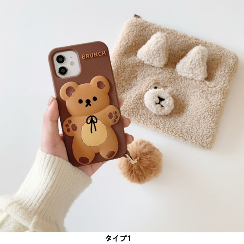 スマホケース シリコン iPhone ケース 立体柄 クマ かわいい おしゃれ アイフォン iphone12 Pro Max iPhone11pro ケース iPhoneXR ケース カバー|z-fashion|08