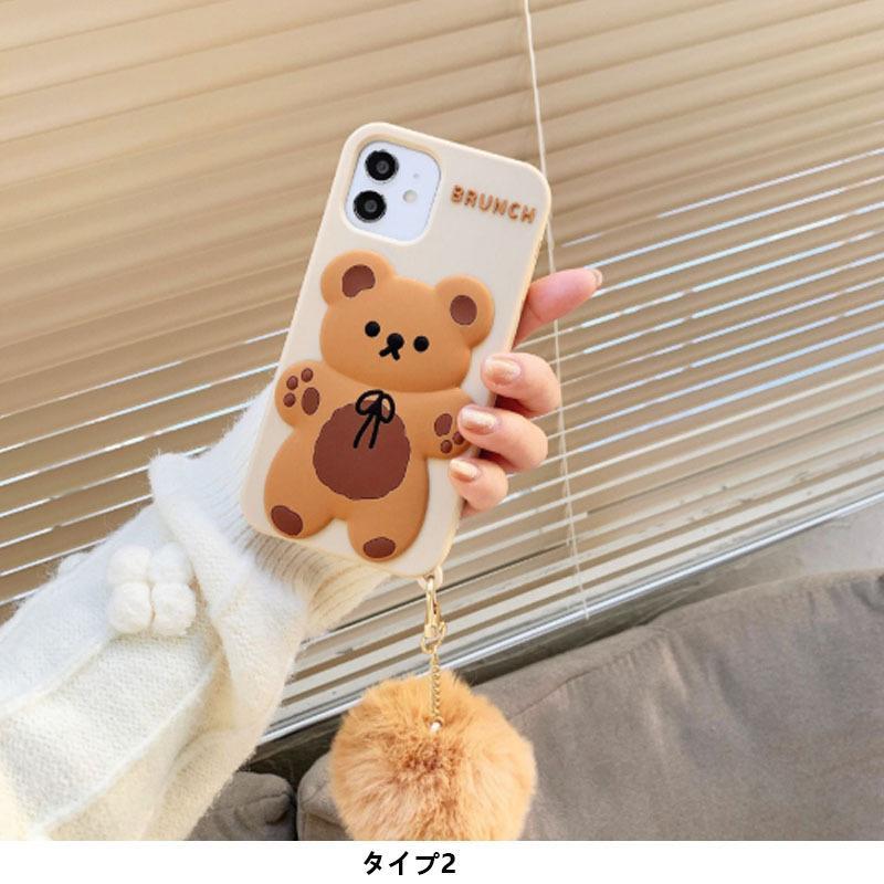 スマホケース シリコン iPhone ケース 立体柄 クマ かわいい おしゃれ アイフォン iphone12 Pro Max iPhone11pro ケース iPhoneXR ケース カバー|z-fashion|09
