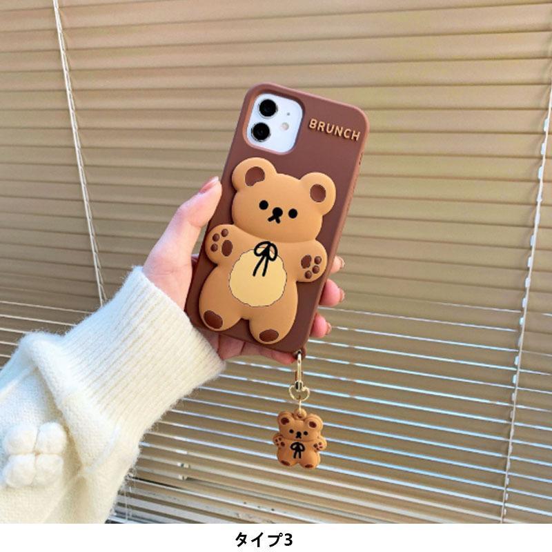 スマホケース シリコン iPhone ケース 立体柄 クマ かわいい おしゃれ アイフォン iphone12 Pro Max iPhone11pro ケース iPhoneXR ケース カバー|z-fashion|10