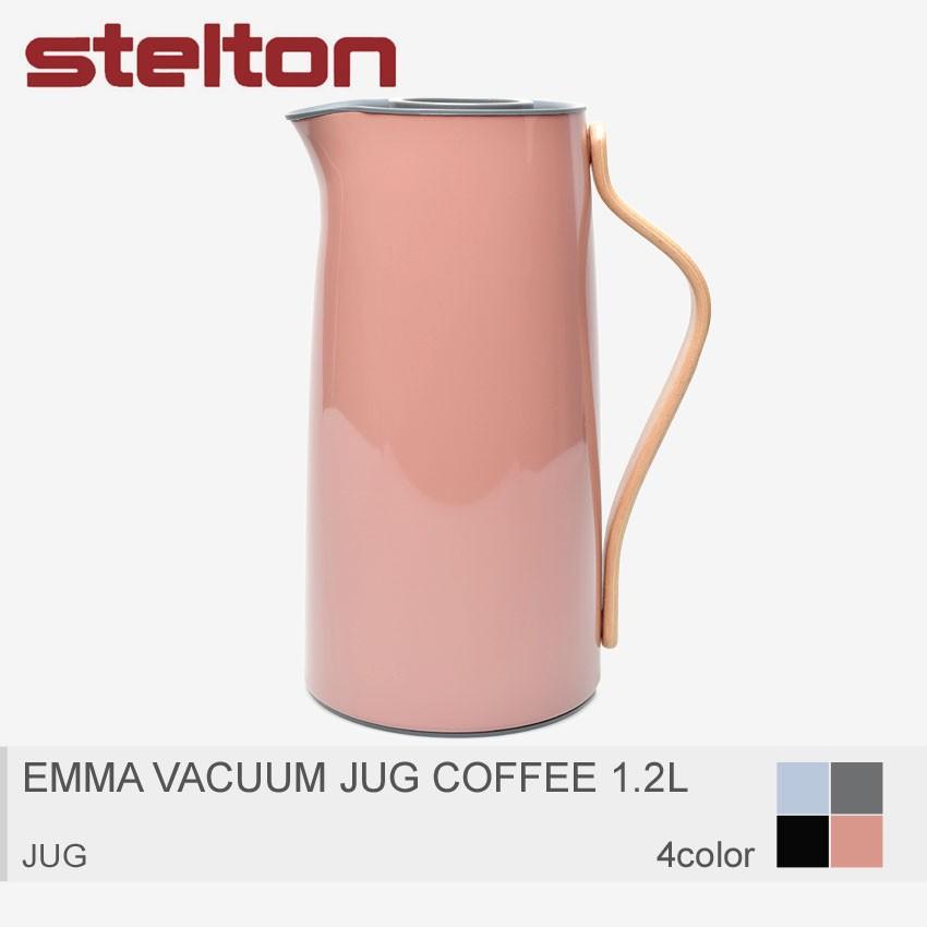 STELTON ステルトン ジャグ EMMA VACUUM JUG COFFEE 1.2L 北欧 キッチン インテリア